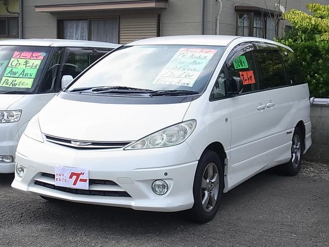 トヨタ アエラス プレミアム HDDナビ 両側電動ドア HIDライト