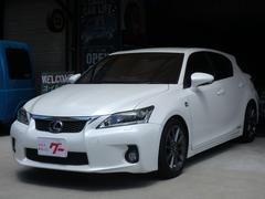 CTCT200h Fスポーツ 純正HDDナビ 車高調