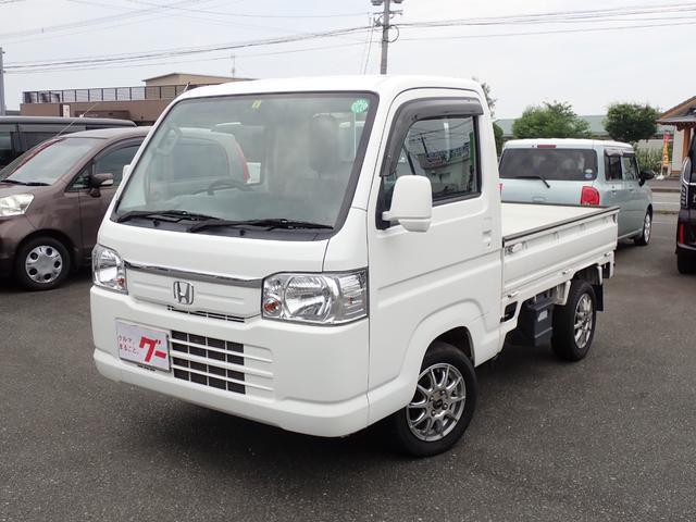 ホンダ アクティトラック タウン 4WD フル装備 キーレス エアバッグ CD 社外アルミ 5速ミッション車