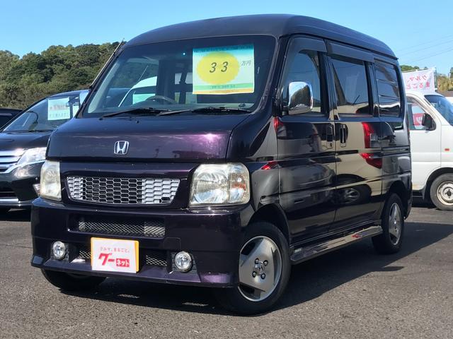 バモスホビオ(ホンダ) 中古車画像