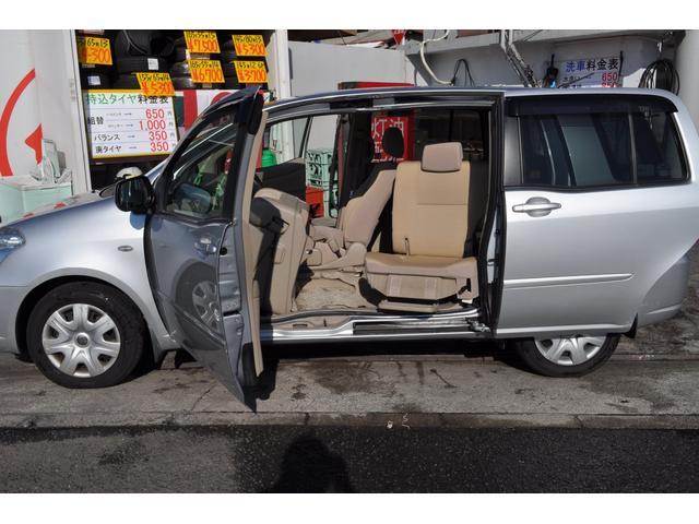 トヨタ 介護仕様 ウェルキャブ車 電動スライドドア