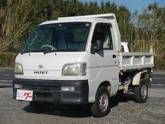 ハイゼットトラックダンプ エアコン・パワステ・5速ミッション・4WD