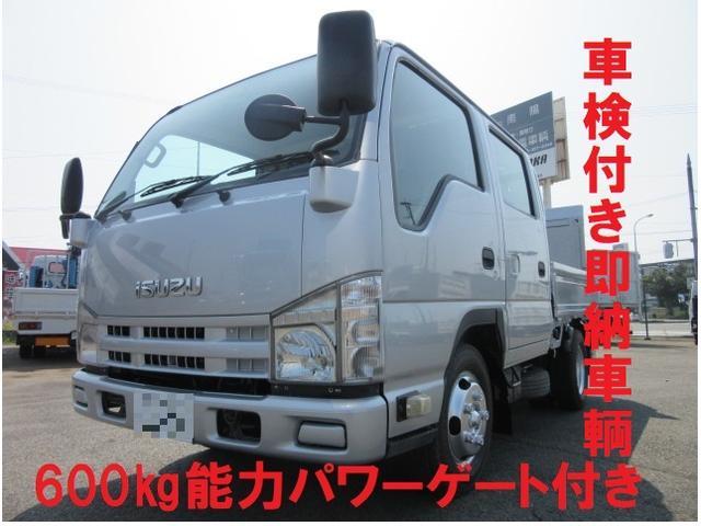 いすゞ エルフトラック Wキャブ パワーゲート付き 600kg能力 シルバー塗装完了 wキャブ 6人乗り