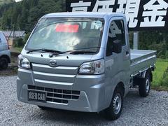ハイゼットトラックスタンダード 農用スペシャル 4WD エアコン パワステ
