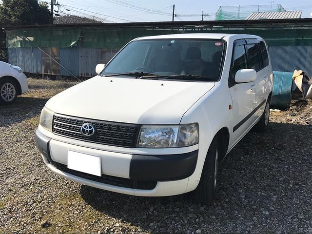 トヨタ F エクストラパッケージ 車検令和2年10月 オートマ