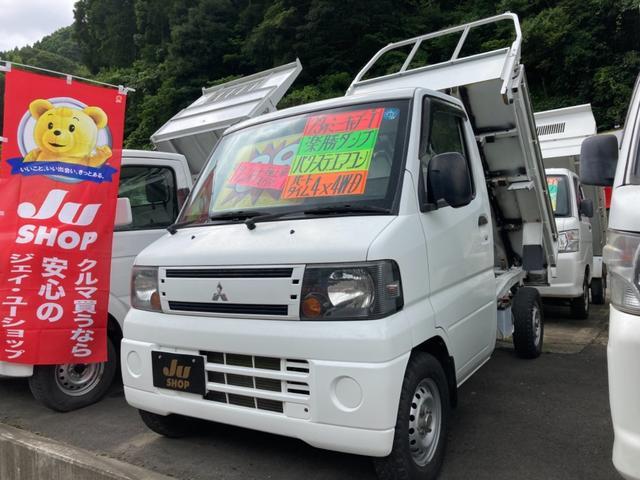 三菱 楽床ダンプ 5速MT AC PS エアバック 4WD