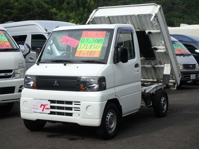三菱 ローダンプ 5速MT 4WD AC PS HI・LOW切替