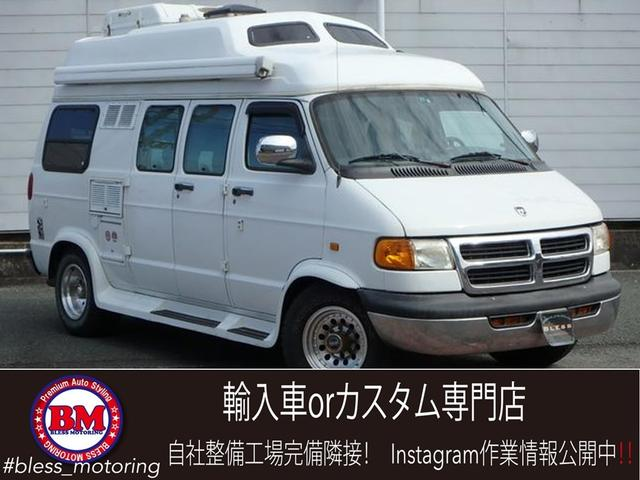 「ダッジ」「ラムバン」「ミニバン・ワンボックス」「熊本県」の中古車
