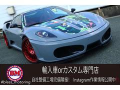 フェラーリ F430F1 D車 フルハーマン レーシングシート