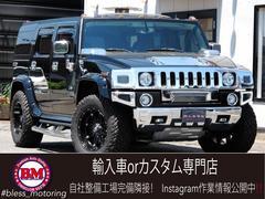 ハマー H2タイプG 4WD 走行証明書付き