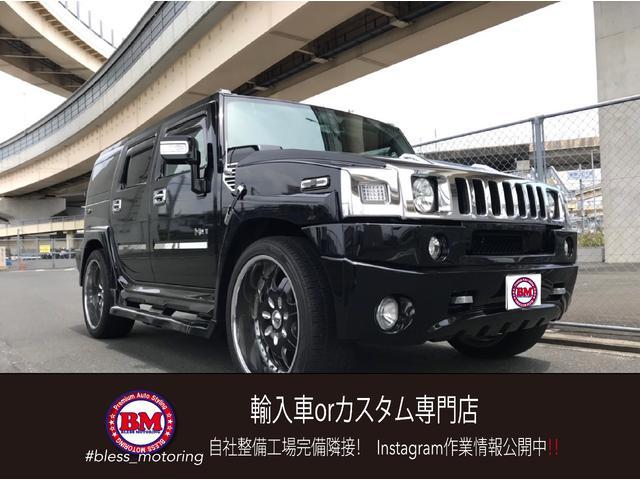 「ハマー」「ハマー H2」「SUV・クロカン」「熊本県」の中古車