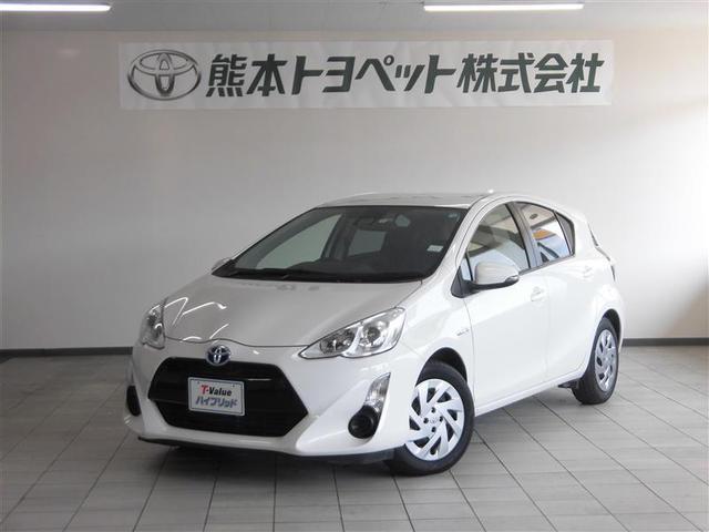 「トヨタ」「アクア」「コンパクトカー」「熊本県」の中古車