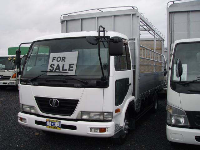 日産ディーゼル UDトラック 4.15tベース 家畜運搬車