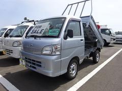 ハイゼットトラックローダンプ 4WD