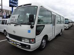 コースター福祉車両 車イス用リフト付 自動扉ステップ 24人乗