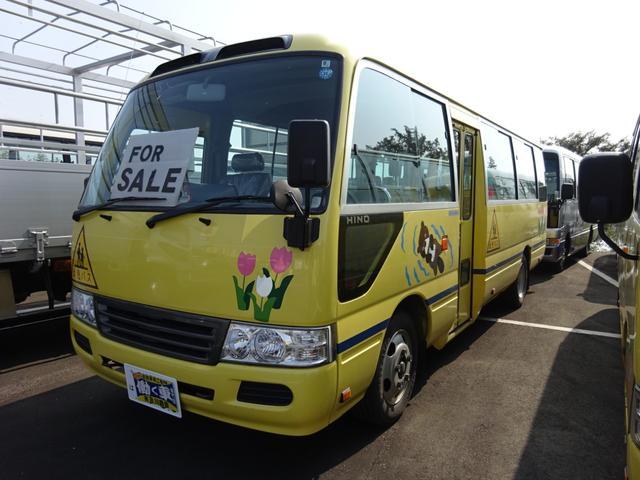 日野 幼児専用車 大人3人幼児49人 オートマ ナビ バックカメラ