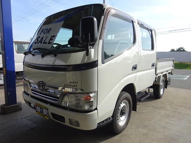 トヨタ ダイナトラック Wキャブ 4WD 1t オートマ 6人乗り