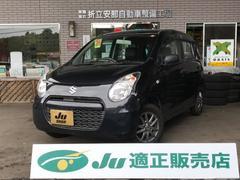 アルト | カーショップANBE (有)折立安部自動車整備工場