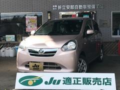 ミライース   カーショップANBE (有)折立安部自動車整備工場