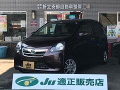 ミライース | カーショップANBE (有)折立安部自動車整備工場