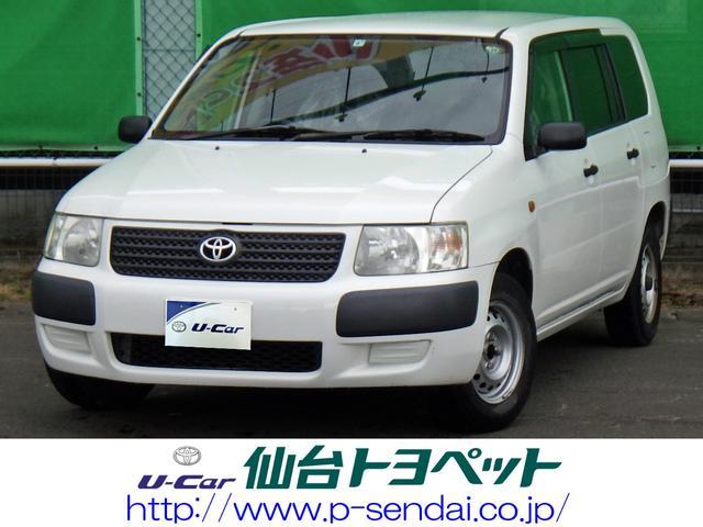 トヨタ U