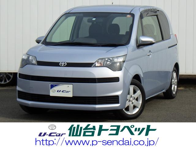 トヨタ F