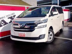 ヴェルファイアハイブリッドX 4WD 両側オートスライド クリアランスソナー 鑑定付