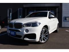 BMW X6xDrive 50i Mスポーツ 左H 純正20AW