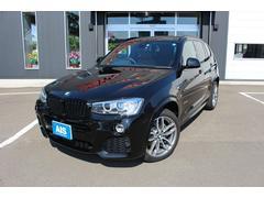 BMW X3xDrive 20d Mスポ Supersprintマフラー