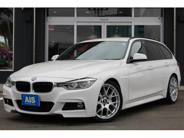 BMW 320iツーリング Mスポーツ ビルシュタイン足回り