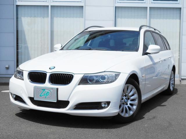BMW 320iツーリング ワンオーナー LCIモデル 禁煙車