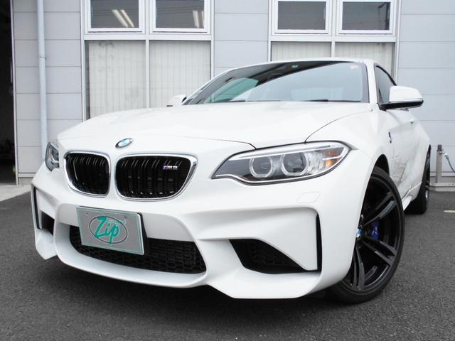 BMW ベースグレード 純正HDDナビ ワンオーナー ブラックレザー