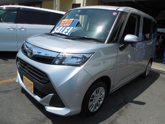 トヨタ X SスマートアシストIIアイドリングストップ