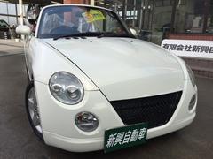 コペンタンレザーエディション 電動オープン モモステ 茶革シート