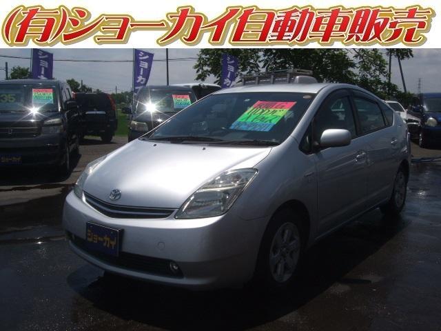 トヨタ G HDDナビ バックカメラ オートクルーズ CD