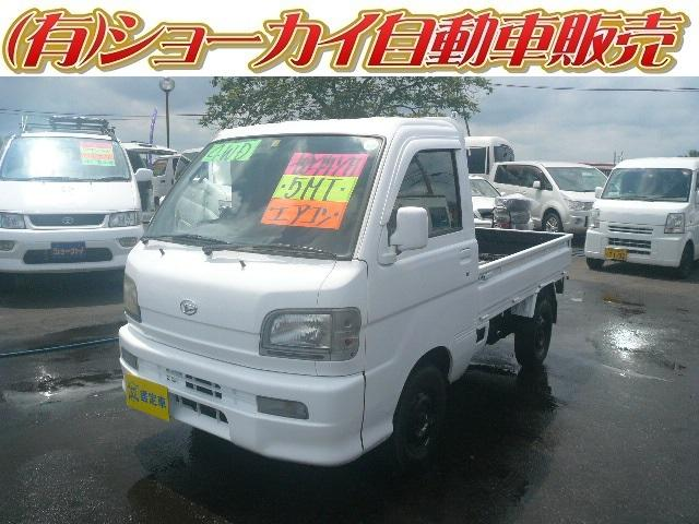 ダイハツ スペシャル 4WD 5MT エアコン 車検4年7月まで