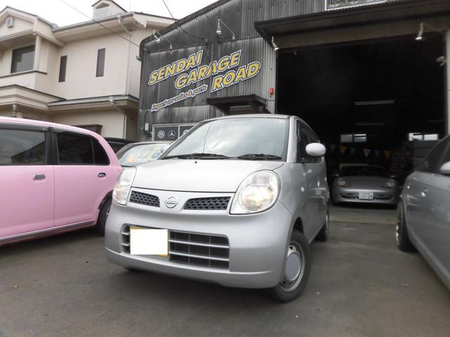 日産 E 4WD タイミングチェーン CD MD