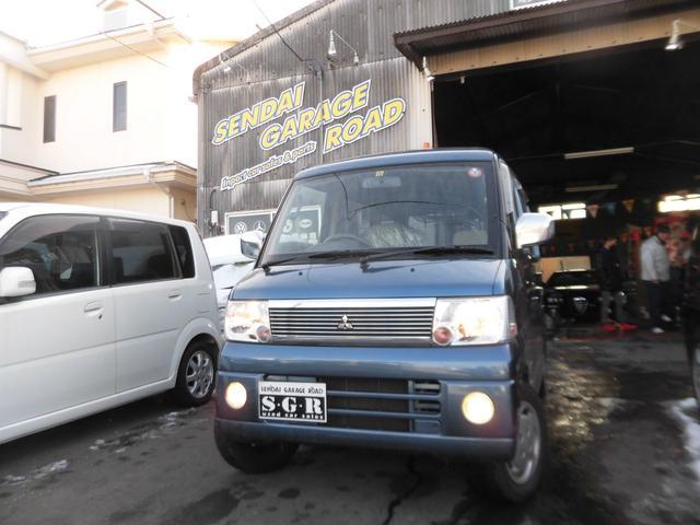 三菱 サウンドビートエディション 4WD AT フォグ
