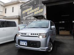 オッティRZ FOUR 4WD ICターボ ETC P.スライドドア