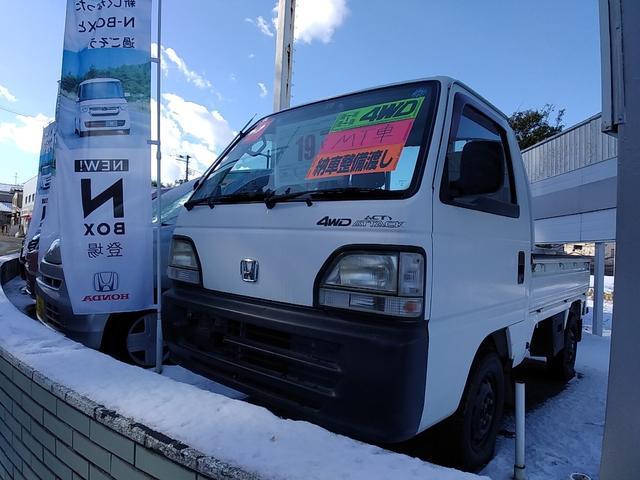 ホンダ アタック 4WD MT 低速ギア付