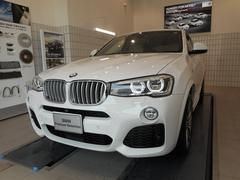 BMW X4xDrive 35i Mスポーツ ACC ベージュレザー
