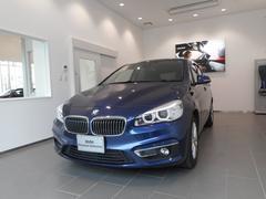 BMW218iアクティブツアラー ラグジュアリー ブラックレザー