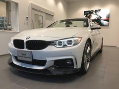 BMW435iカブリオレ Mスポーツ Mパフォーマンスパーツ
