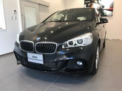 BMW225xeアクティブツアラー Mスポーツ