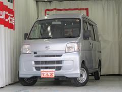 ハイゼットカーゴDX ハイルーフ 4WD