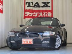 BMW Z4ロードスター2.5i HIDライト