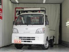 ハイゼットトラックエアコン・パワステ スペシャル AT 4WD ナビTV