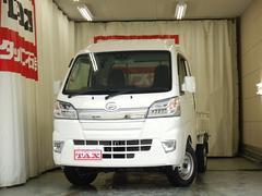 ハイゼットトラックジャンボSAIIIt 4WD LEDライト 届出済未使用車
