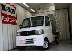 ミニキャブトラックPTO式ダンプ 4WD