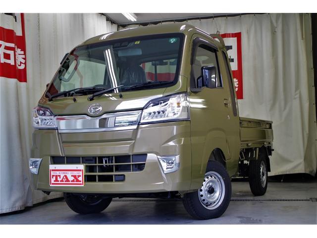ダイハツ ハイゼットトラック ジャンボSAIIIt 4WD 届出済未使用車 LEDライト LEDフォグ キーレス